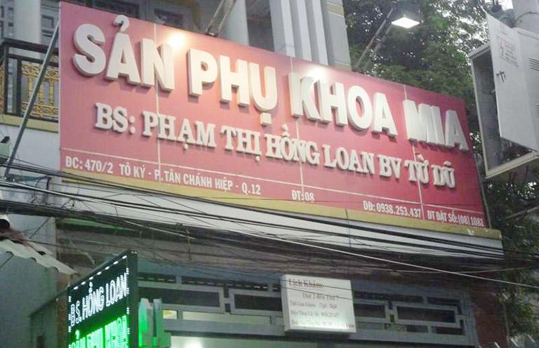 Phòng khám phụ khoa bác sĩ Huỳnh Thị Hồng Loan được nhiều chị em lựa chọn và tin tưởng