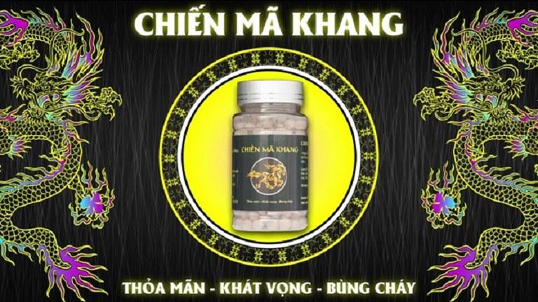 Chiến Mã Khang