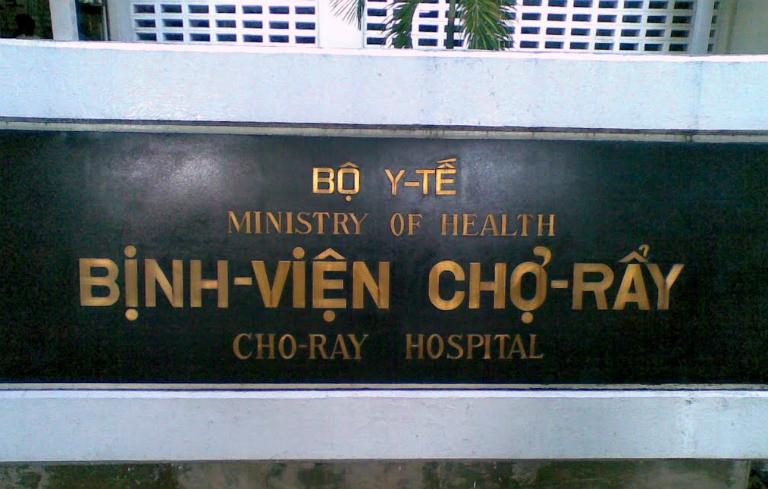 Bệnh viện Chợ Rẫy là nơi khám và điều trị chứng đi ngoài ra máu tốt nhất ở Thành phố Hồ Chí Minh.