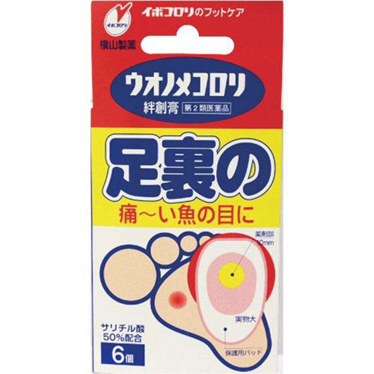 Miếng dán trị mụn cóc ibokorori của Nhật