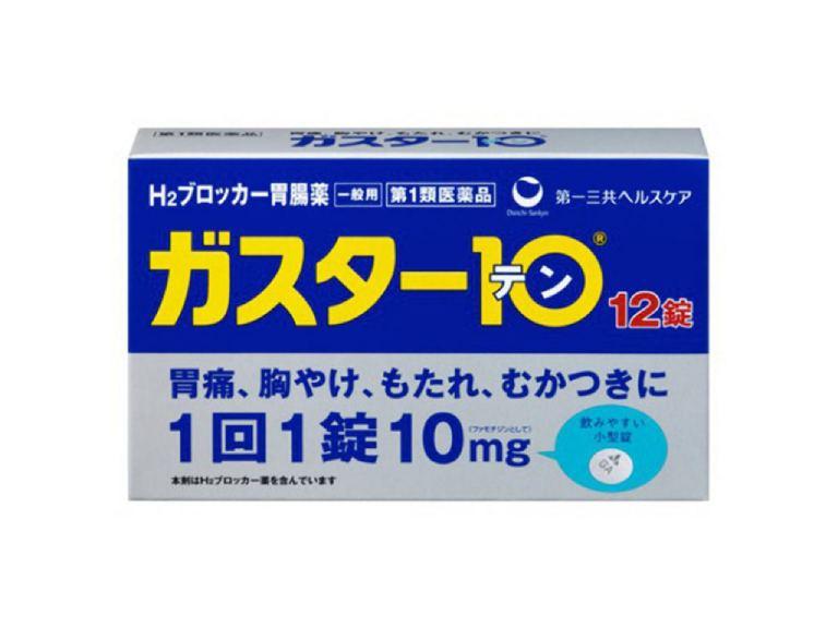 Gaster 10 do tập đoàn Daiichi Sankyo sản xuất