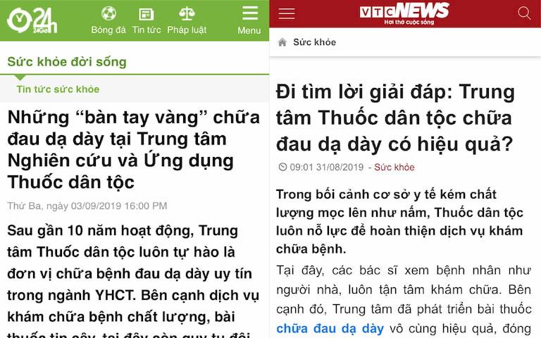 Báo chí đưa tin bài thuốc Sơ can Bình vị tán của Trung tâm Thuốc dân tộc