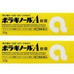 Thuốc trĩ chữ A là thuốc do Nhật Bản sản xuất, có khả năng điều trị các triệu chứng khó chịu do trĩ gây ra.