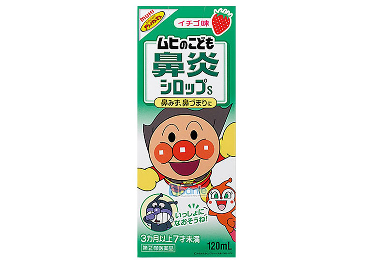 thuốc trị sổ mũi cho trẻ
