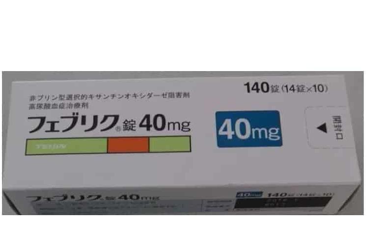 Thuốc gout Nhật Bản