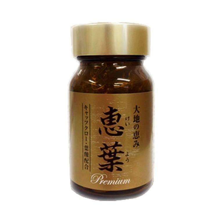 Viên uống điều trị gout Nhật Bản