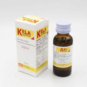 Kela Lotion trị viêm lỗ chân lông - Giá bán và cách dùng