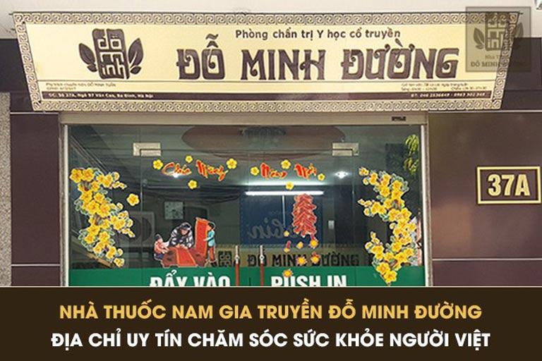Nhà thuốc nam Đỗ Minh Đường