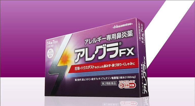Thuốc điều trị viêm xoang của Nhật Bản