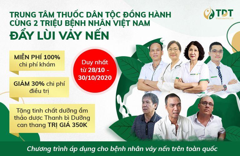 Chương trình ưu đĩa của TT Thuốc dân tộc nhân ngày 29 - 10