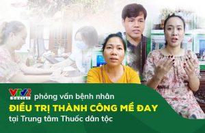VTV2 phỏng vấn bệnh nhân điều trị mề đay tại Thuốc dân tộc
