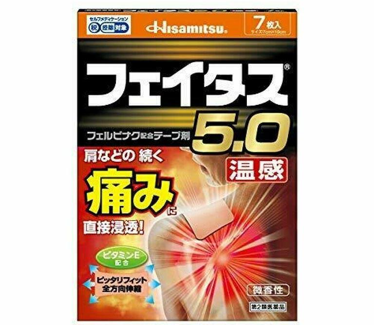 Miếng dán giảm đau lưng Hisamitsu 5.0